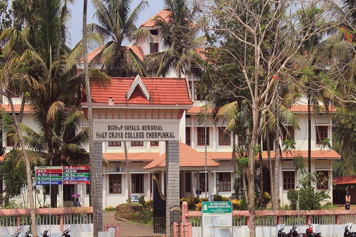 https://cache.careers360.mobi/media/colleges/social-media/media-gallery/14249/2019/3/8/College Entrance of BVM Holy Cross College Kottayam_Campus-View.jpg